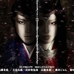 劇団☆新感線「シレンとラギ」